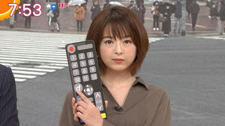 2019年11月27日福田成美の画像19枚目