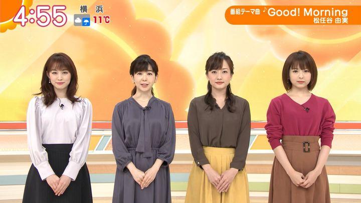 2019年11月28日福田成美の画像01枚目