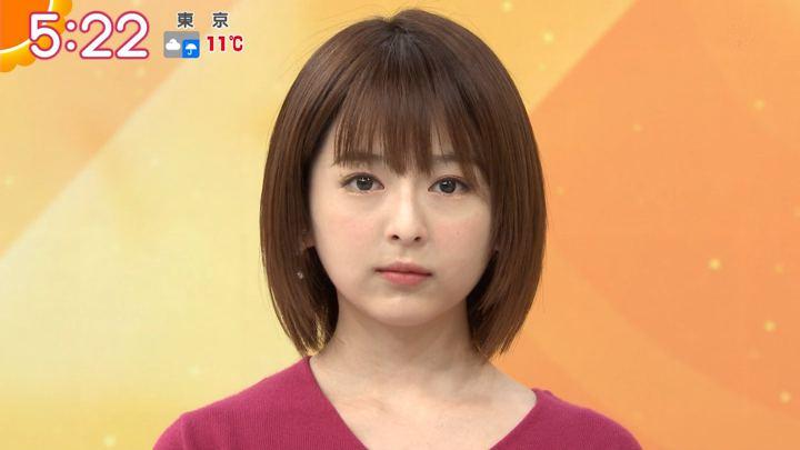 2019年11月28日福田成美の画像03枚目