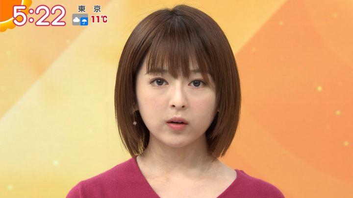 2019年11月28日福田成美の画像04枚目