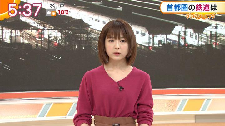 2019年11月28日福田成美の画像05枚目