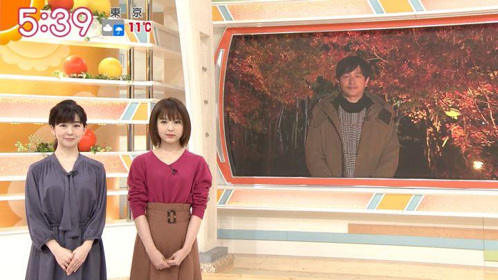 2019年11月28日福田成美の画像06枚目