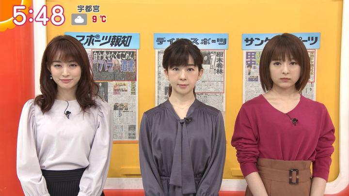 2019年11月28日福田成美の画像08枚目