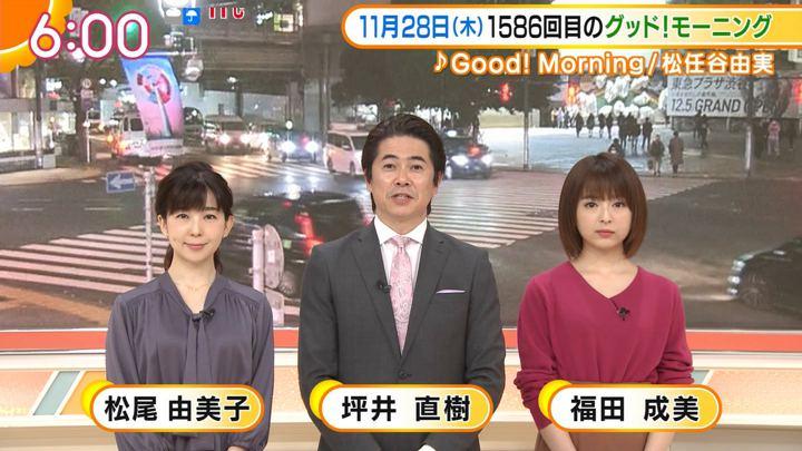 2019年11月28日福田成美の画像09枚目