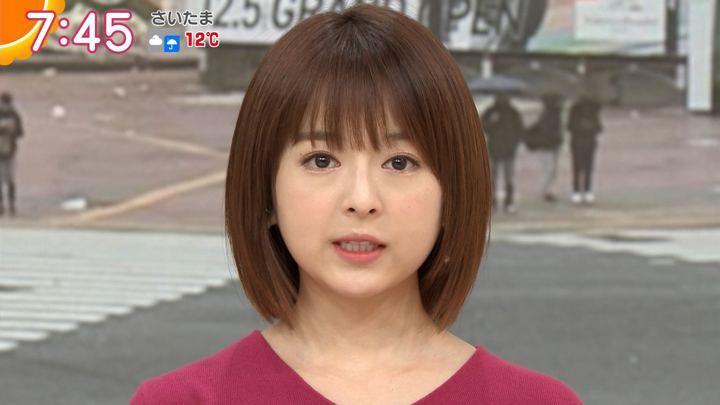 2019年11月28日福田成美の画像15枚目