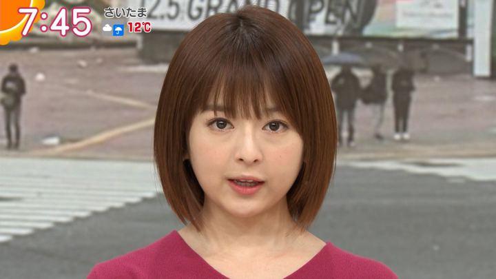 2019年11月28日福田成美の画像16枚目