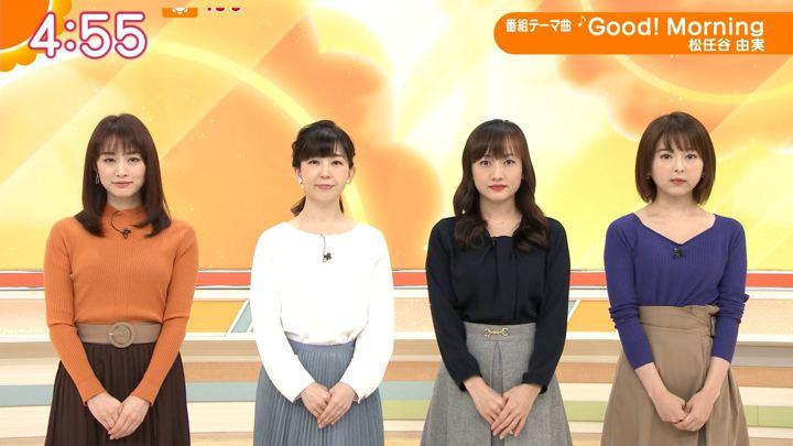 2019年11月29日福田成美の画像01枚目