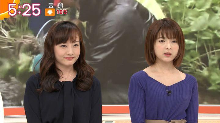 2019年11月29日福田成美の画像04枚目