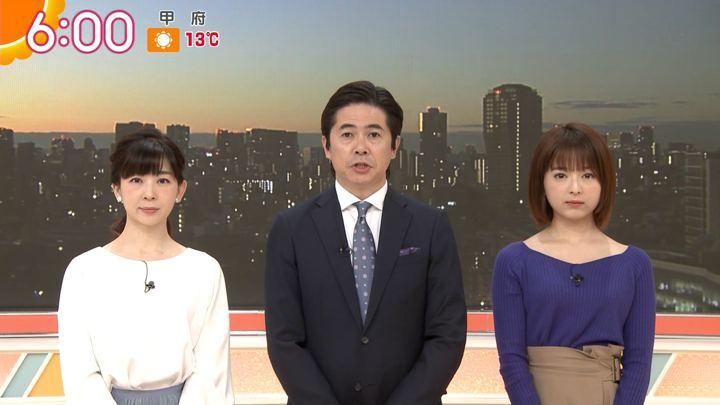 2019年11月29日福田成美の画像06枚目