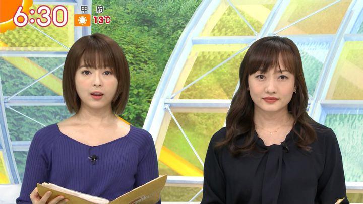 2019年11月29日福田成美の画像07枚目