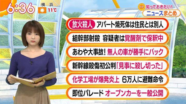 2019年11月29日福田成美の画像08枚目