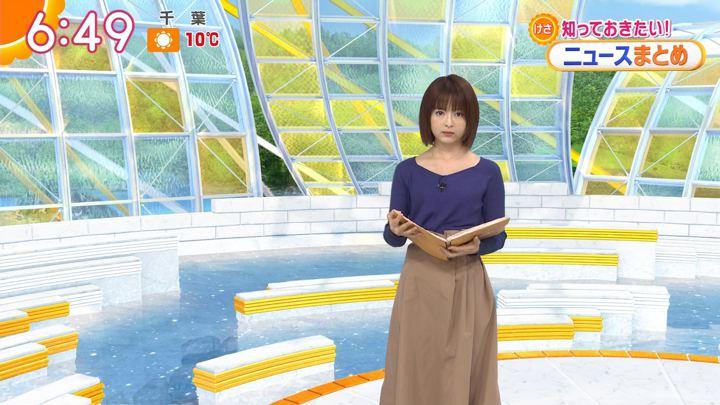 2019年11月29日福田成美の画像09枚目