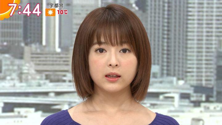 2019年11月29日福田成美の画像10枚目