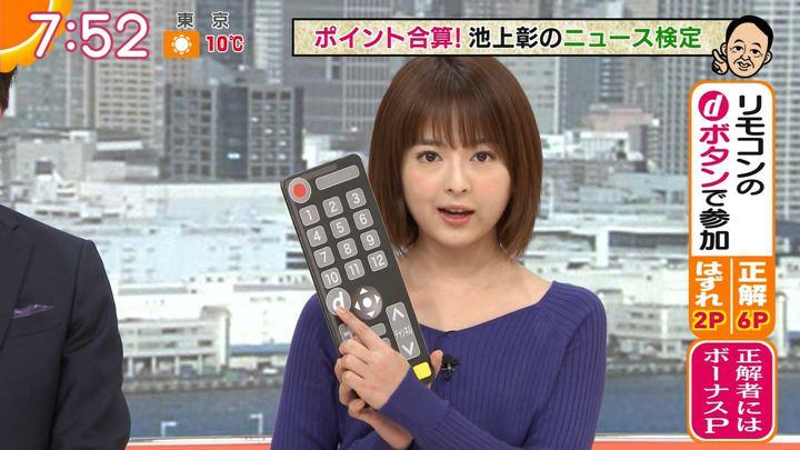 2019年11月29日福田成美の画像11枚目