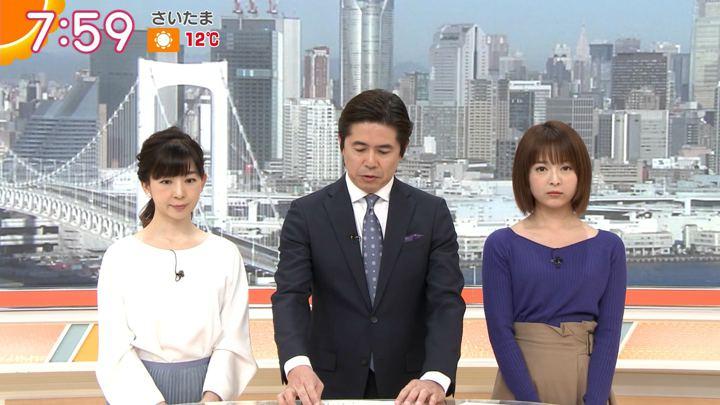 2019年11月29日福田成美の画像12枚目