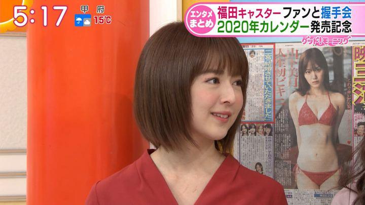 2019年12月02日福田成美の画像06枚目