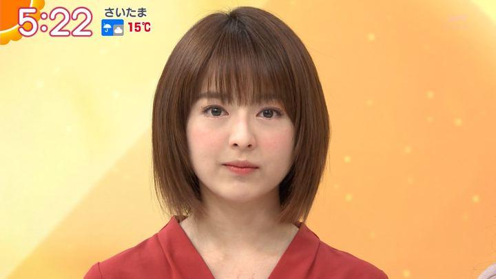 2019年12月02日福田成美の画像09枚目