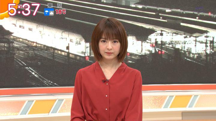 2019年12月02日福田成美の画像11枚目