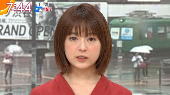 2019年12月02日福田成美の画像17枚目