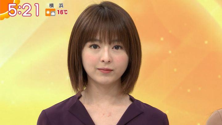 2019年12月03日福田成美の画像04枚目