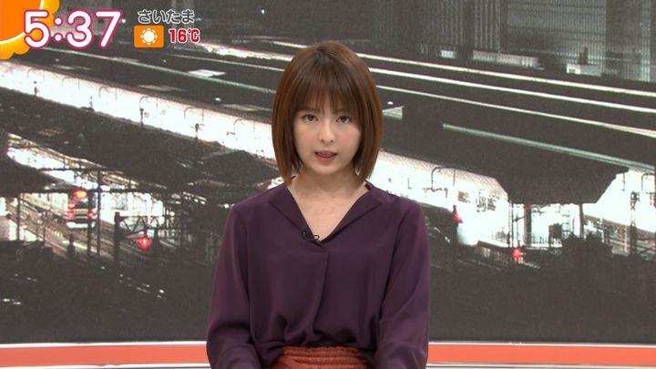 2019年12月03日福田成美の画像06枚目