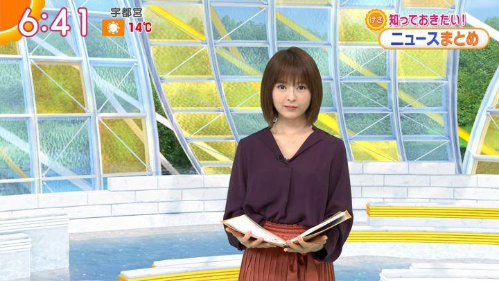 2019年12月03日福田成美の画像13枚目