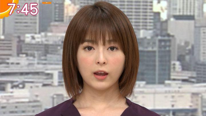 2019年12月03日福田成美の画像17枚目