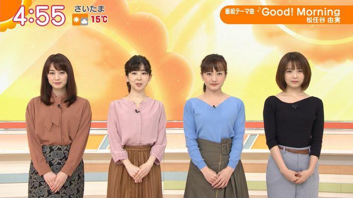 2019年12月04日福田成美の画像01枚目