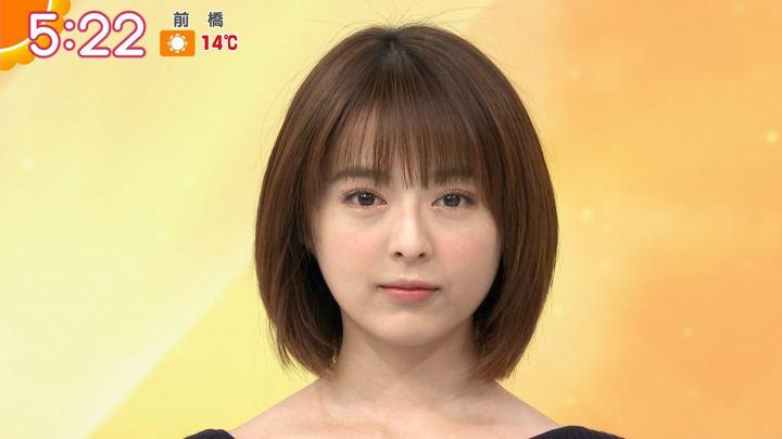 2019年12月04日福田成美の画像03枚目