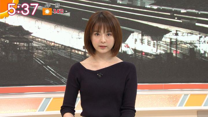 2019年12月04日福田成美の画像05枚目