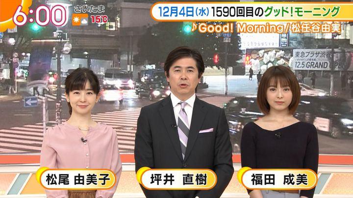 2019年12月04日福田成美の画像07枚目