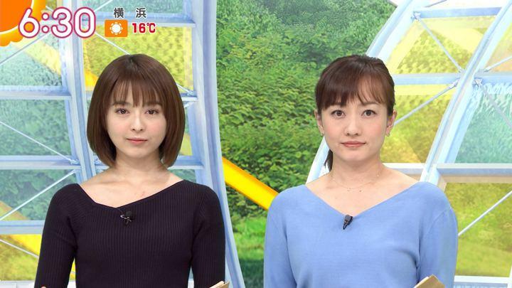 2019年12月04日福田成美の画像08枚目