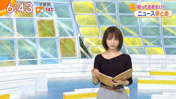 2019年12月04日福田成美の画像09枚目