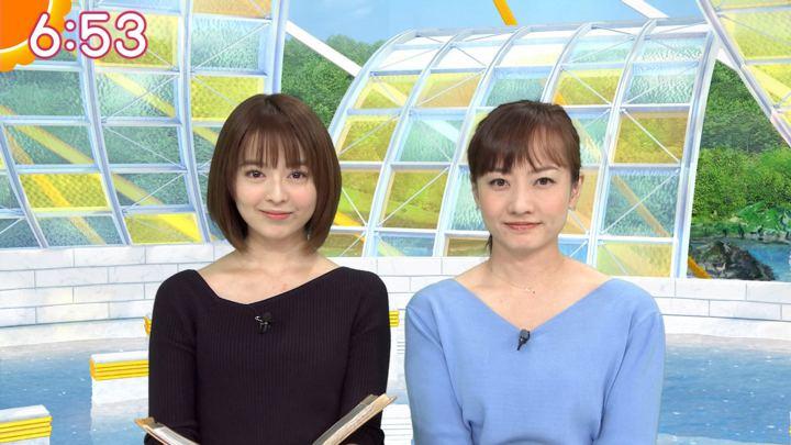 2019年12月04日福田成美の画像11枚目