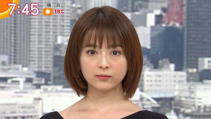 2019年12月04日福田成美の画像12枚目