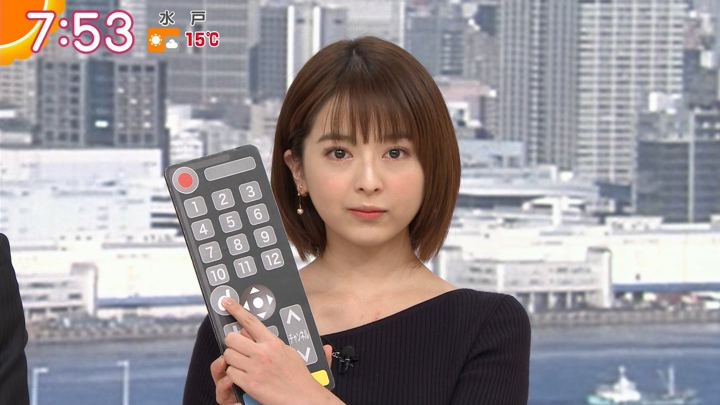 2019年12月04日福田成美の画像14枚目