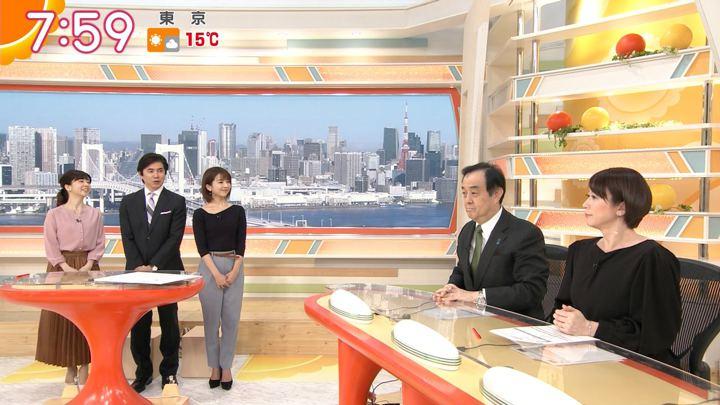 2019年12月04日福田成美の画像16枚目