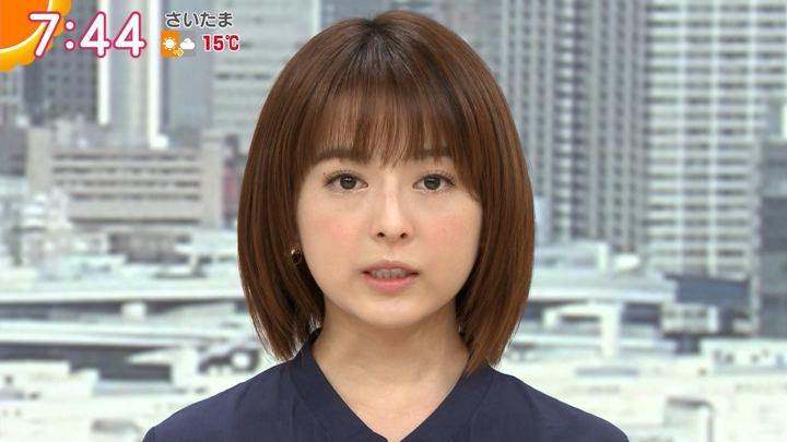 2019年12月05日福田成美の画像10枚目