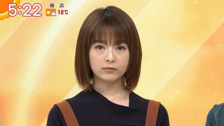 2019年12月09日福田成美の画像04枚目