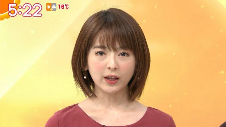 2019年12月11日福田成美の画像04枚目