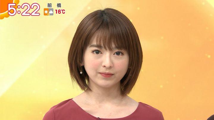 2019年12月11日福田成美の画像05枚目
