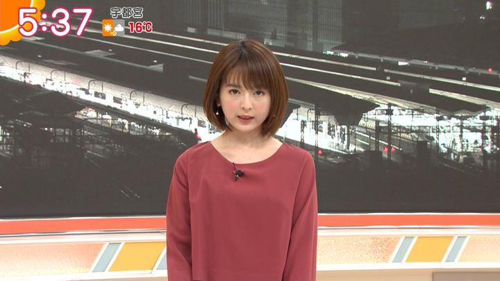 2019年12月11日福田成美の画像08枚目