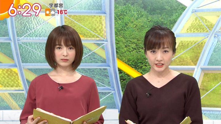 2019年12月11日福田成美の画像11枚目
