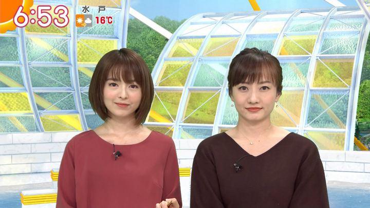 2019年12月11日福田成美の画像15枚目