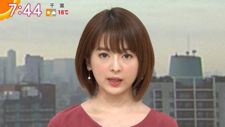 2019年12月11日福田成美の画像16枚目