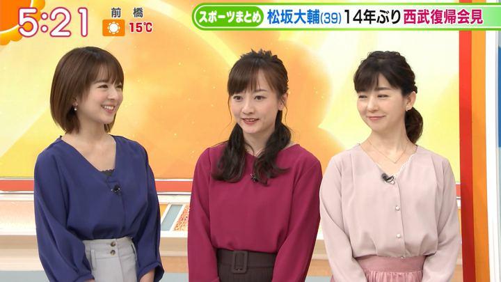 2019年12月12日福田成美の画像04枚目