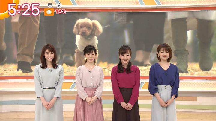 2019年12月12日福田成美の画像06枚目