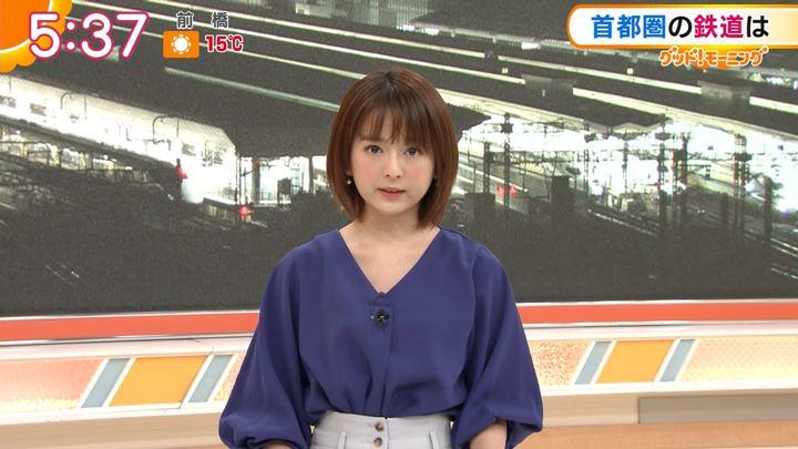 2019年12月12日福田成美の画像07枚目