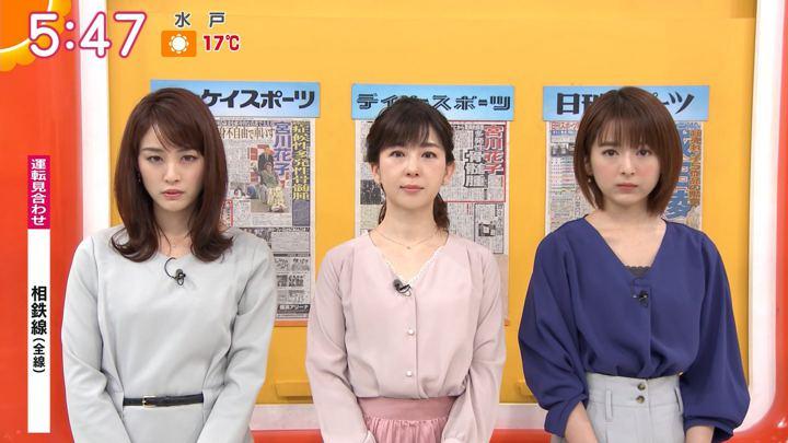 2019年12月12日福田成美の画像10枚目