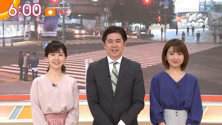 2019年12月12日福田成美の画像12枚目